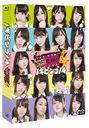 NOGIBINGO! 4 / Variety (Nogizaka46)