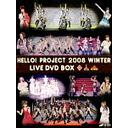 Hello! Project 2008 Winter Live DVD Box (Limited Release)