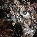 Metamorpha / Tokami
