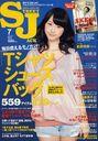 Street Jack / Street Jack Henshubu / SKE48