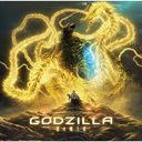 """Godzilla: The Planet Eater (Theatrical Anime)"" Main Theme Song: live and die [Anime Edition]"
