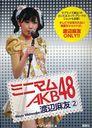 Minimum AKB48 2 Watanabe Mayu / Watanabe Mayu / AKB48