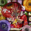 Kakumei Shojo A / Zin