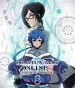Phantasy Star Online 2: Episode Oracle Vol.8 [Regular Edition]