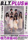 B.L.T.PLUS / Tokyo News Tsushinsha / Nogizaka46