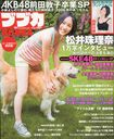 BUBKA / Core Magazine