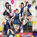 AKISHIBU THE BEST [CD]