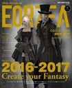 Final Fantasy XIV Eorzea Collection 2016-2017 (SE-MOOK)