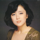 Yuko Love Feeling [Cardboard Sleeve]
