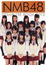 NMB48 COMPLETE BOOK 2012 / NMB48
