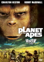 Planet Of The Apes [Limited Release]