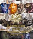 Documentary Films - Trans Asia Via Paris - / L'Arc-en-Ciel