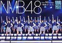 "NMB48 Team N 2nd Stage ""Seishun Girls"" / NMB48"