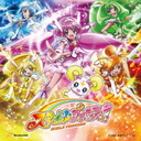 """Smile Precure!"" Main Theme"
