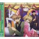 NHK Animation Tsubasa Chronicle Best Vocal Collection/Animation