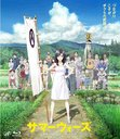 Summer Wars / Animation