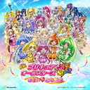 """Precure All Stars New Stage: Mirai no Tomodachi"" Main Theme/Mayu Kudo"