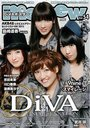 memew Vol.54 [Cover & Feature] DiVA (AKB48 subunit)
