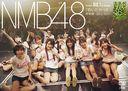 "NMB48 Team BII 1st Stage ""Aitakatta"" Senshuraku- 2013.10.17 - / NMB48"