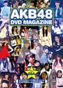 AKB48 DVD MAGAZINE VOL.5A AKB48 19th Single Senbatsu Janken Taikai 51 no Real - A Block Hen  / AKB48