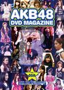 AKB48 DVD MAGAZINE VOL.5B AKB48 19th Single Senbatsu Janken Taikai 51 no Real - B Block Hen  / AKB48