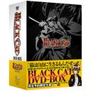 Black Cat DVD Box [Limited Release]/Animation