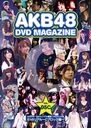 AKB48 DVD MAGAZINE VOL.5C AKB48 19th Single Senbatsu Janken Taikai 51 no Real - C Block Hen  / AKB48