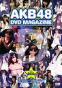 AKB48 DVD MAGAZINE VOL.5D AKB48 19th Single Senbatsu Janken Taikai 51 no Real - D Block Hen  / AKB48