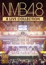 NMB48 8 LIVE COLLECTION / NMB48