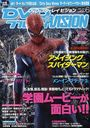 DVD & Blu-ray Vision 2012 June Issue