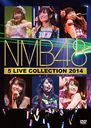 5 Live Collection 2014 / NMB48