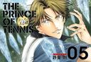 Prince of Tennis (Tennis no Oji-Sama) season 3 5 (Aizoban Comics)