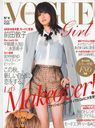 VOGUE girl / CONDE NAST JAPAN