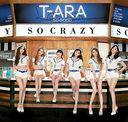 11th Mini Album: So Good / T-ARA