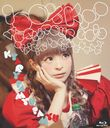 100% KPP World Tour 2013 Official Documentary / Kyary Pamyu Pamyu