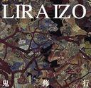 Oni Shugyo / LIRAIZO
