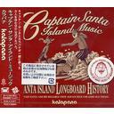 Captain Santa Island / Kalapana