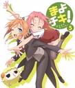 Mayo Chiki! 5 [Regular Edition] [Blu-ray]