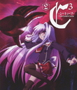 C3 Vol.2 [Regular Edition] [Blu-ray]