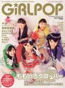 GiRLPOP 2012SPRING [Cover & Top Feature] Momoiro Clover Z