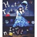 Hat Trick / Iori Nomizu