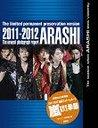 Arashi ga Fukiareta Kisetsu / Arashi