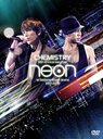 10th Anniversary Tour -neon- at Saitama Super Arena 2011.07.10 [w/ PHOTO BOOKLET+GOODS, Limited Edition]