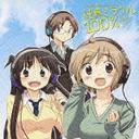 Drama CD Junshin Miracle 100% / Drama CD (Rina Sato, Hitomi Nabatame, Emiri Kato, et al.)