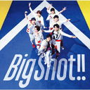 Big Shot!! / Johnny's West