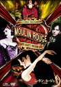 Moulin Rouge [Limited Release]