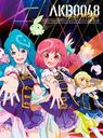 AKB0048 next stage / Animation