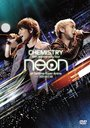 10th Anniversary Tour -neon- at Saitama Super Arena 2011.07.10 [Regular Edition]