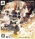 AMNESIA World Limited Edition / Game