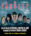 The Faculty [Priced-down Reissue] [Blu-ray]